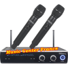 ibiza DR20UHF-HH - DR20UHFHH - DR 20 UHF HH code 17-325 double micro main sans fil UHF Music Center France