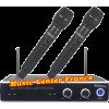 ibiza DR20UHF-HH - DR20UHFHH - DR 20 UHF HH code 17-325 double micro main sans fil UHF Music Center France
